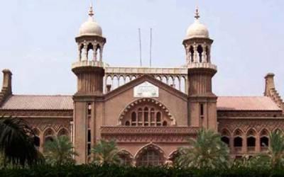 لاہور ہائیکورٹ میں ڈی سی لاہور کیخلاف توہین عدالت کی درخواست پر سماعت