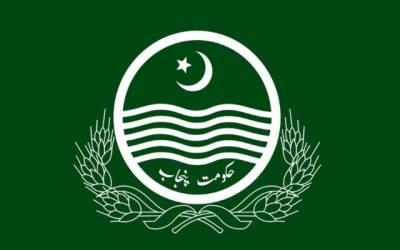 پہلی بار پنجاب کی بیورو کریسی کشمیر کی آزادی کیلئے دفاتر سے باہر
