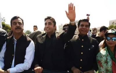 پاکستان پیپلز پارٹی کے سینئر رہنما کے وارنٹ گرفتاری جاری