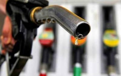 عوام کیلئے خوشخبری، حکومت نے پٹرولیم منصوعات کی قیمتوں میں کمی کا اعلان