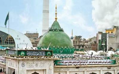داتا دربار کی امور مذہبیہ کمیٹی قائم