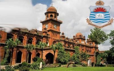 پنجاب یونیورسٹی کا شہداء کے بچوں کیلئے بڑا اعلان