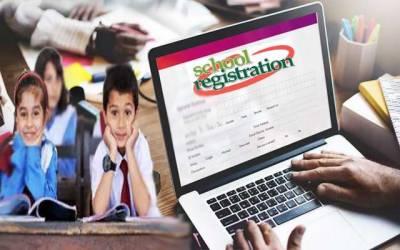 تاریخ میں پہلی بار نجی سکولوں کی رجسٹریشن آن لائن کرنیکا فیصلہ