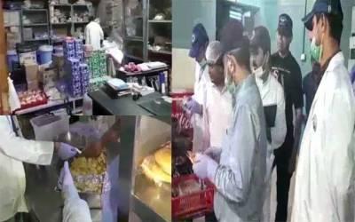 پنجاب فوڈ اتھارٹی نے 4 ریسٹورنٹ سیل کردیے