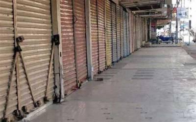 10،9 محرم کو لاہور کی تمام چھوٹی بڑی مارکیٹیں بند رہیں گی