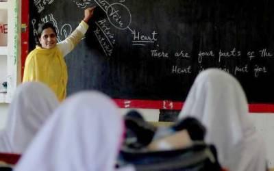 اساتذہ اور سکول سربراہان کیلئے خوشخبری