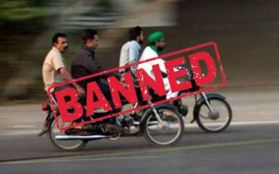 یوم عاشور، لاہور میں ڈبل سواری پر پابندی