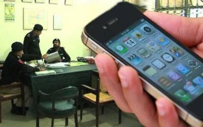تھانوں میں موبائل فون کے استعمال پر پابندی عائد