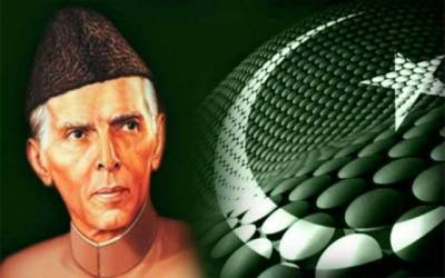 بانی پاکستان قائد اعظم محمد علی جناح کی 71 ویں برسی