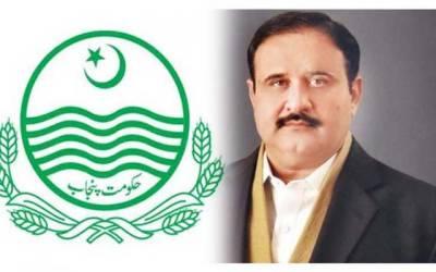 پنجاب حکومت کا ترقیاتی منصوبوں کی مانیٹرنگ کا فیصلہ