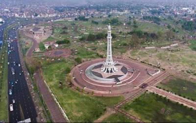 لاہوریوں کیلئے خطرے کی گھنٹی بج گئی