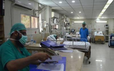 مہنگے ہسپتال پنجاب ریونیو اتھارٹی کے ریڈار پر آگئے
