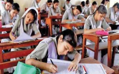 مالی بحران، پانچویں جماعت کا بورڈ امتحان ختم کرنے پر غور