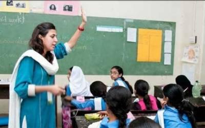 کنٹریکٹ اساتذہ کیلئے نوید، ڈسٹرکٹ ایجوکیشن اتھارٹی نے بڑااعلان کردیا