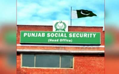 سوشل سکیورٹی کے جنرل باڈی اجلاس کی اندرونی کہانی منظر عام پرآگئی