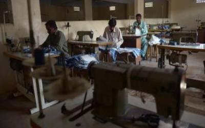 پنجاب میں کام کرنے والے صنعتی ملازمین کیلئے خوشخبری