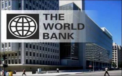 عالمی بینک پنجاب حکومت کی ناقص کارکردگی پربرہم