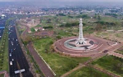 لاہوریئے ہوجائیں ہوشیار خبردار، شہر پر بڑا خطرہ منڈلانے لگا