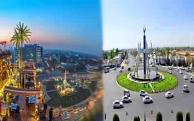 ازبکستان کا تیسرا بڑا شہر لاہور کا سسٹر سٹی بن گیا