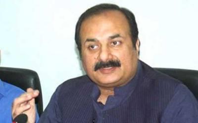 (ن) لیگ کا پنجاب اسمبلی میں وائٹ پیپر لانے کا اعلان