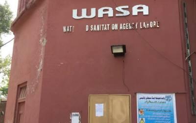 واسا میں میرٹ کا قتل عام