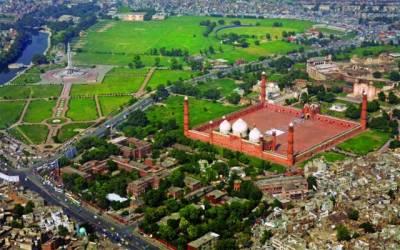 لاہور کا میگا منصوبہ لٹک گیا