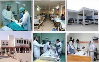 ہسپتالوں کی نجکاری، گرینڈ ہیلتھ الائنس نے احتجاج کی نئی حکمت عملی تیار کرلی