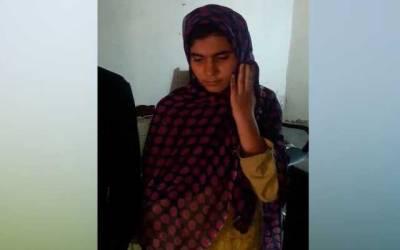 گوجرانوالہ سے اغوا ہونے والی 17 سالہ لڑکی بازیاب