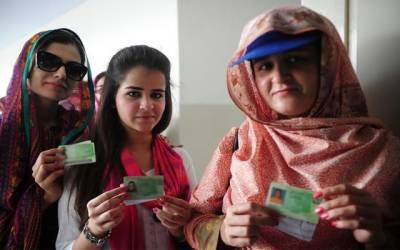 سوا کروڑ خواتین کے ووٹ رجسٹرڈ نہ ہونے کا انکشاف