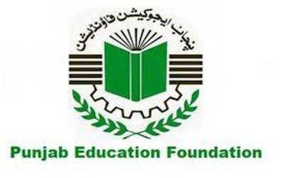 پنجاب ایجوکیشن فاونڈیشن کے پارٹنر سکول نے احتجاج کی دھمکی دے دی