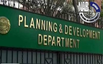 محکمہ پلاننگ اینڈ ڈویلپمنٹ پنجاب کے افسران کی شامت آگئی