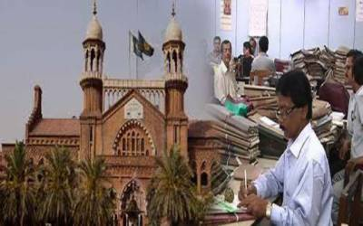 لاہور ہائیکورٹ کے ملازمین کیلئے خوشخبری