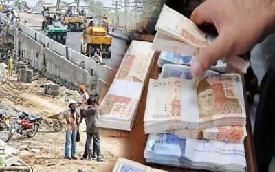 فنڈز کی عدم دستیابی، پنجاب کی سینکڑوں ترقیاتی سکیمیں بند