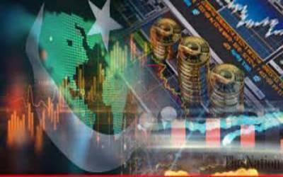 پنجاب کی معاشی حالت بہتر کرنے کے لیے نیا بورڈ قائم