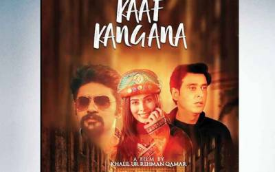لالی وڈ فلم ''کاف کنگنا'' سینما گھروں کی زینت بننے کیلئے تیار
