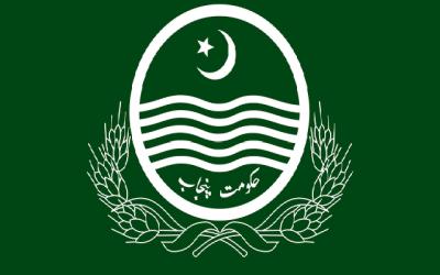 حکومت نے سرکاری زمینوں کے آڈٹ کیلئے کمیٹی قائم کر دی