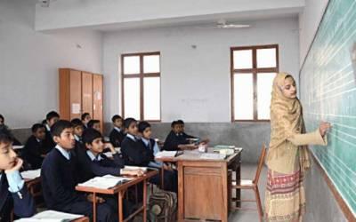 پنجاب حکومت نے اساتذہ کو بڑا ریلیف دیدیا