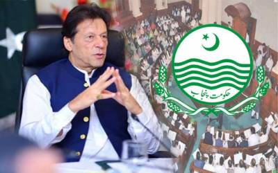 پنجاب حکومت کی کارکردگی وزیراعظم عمران خان کیلئے بڑا چیلنج بن گئی