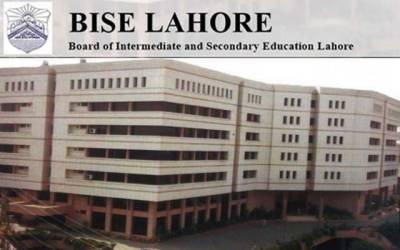 لاہور بورڈ نے قومی ذہانت کے وظائف کا اعلان کردیا