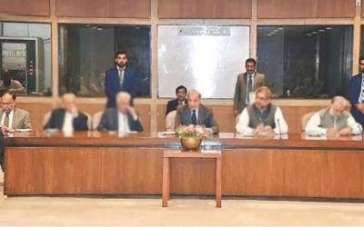 ن لیگ کے اہم اجلاس کی اندرونی گفتگو لیک ہونے کا خدشہ
