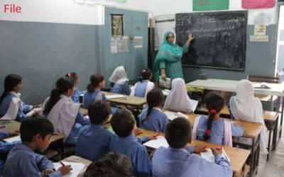 محکمہ تعلیم کا اساتذہ کو ترقیاں دینے کا فیصلہ