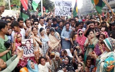حکومت کی مشکلات میں اضافہ، پیپلز پارٹی نے الیکشن کمیشن سے اہم مطالبہ کردیا
