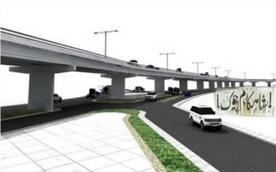 شاہکام چوک فلائی اوور منصوبے کا پی سی ون منظور، سمری کابینہ کو ارسال
