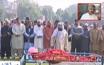 صوبائی وزیر میاں اسلم اقبال کے ماموں کی نماز جنازہ، اہم شخصیات کی شرکت