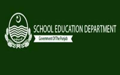 محکمہ سکول ایجوکیشن پنجاب نے سرکاری سکولوں کا داخلہ فارم تبدیل کردیا