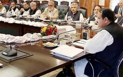 وزیراعلیٰ پنجاب کی زیر صدارت صوبائی کابینہ کا اجلاس آج ہوگا