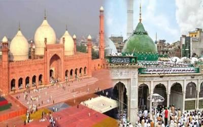 داتا دربار سے بادشاہی مسجد تک ماسٹر پلان تیار کرنے کا فیصلہ