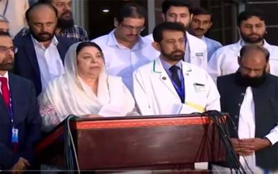 ڈاکٹر یاسمین راشد نے نواز شریف کی صحت تسلی بخش قرار دے دی