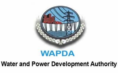 واپڈا کے کنٹریکٹ ملازمین کیلئے خوشخبری