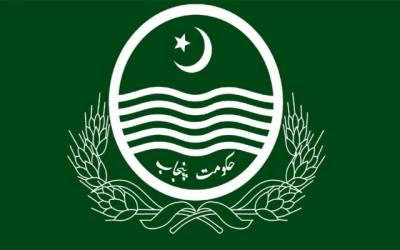 پنجاب حکومت کا سرکاری ملازمین کے لواحقین کیلئے اہم اعلان